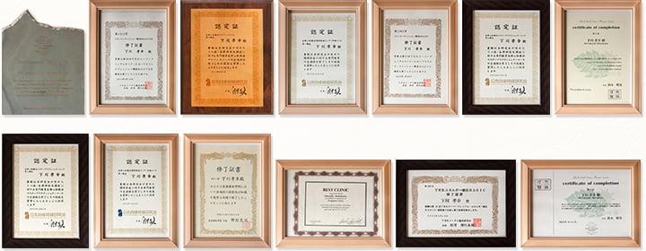 各種資格認定証の写真