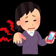 smartphone_kensyouen